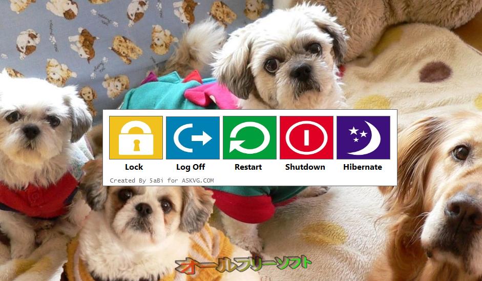 Shutdown Panel--起動時の画面--オールフリーソフト