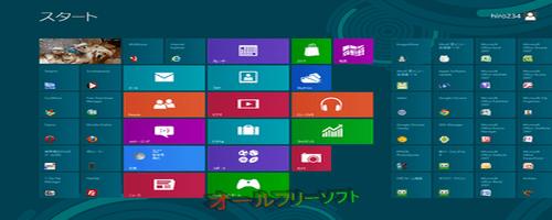 Skip Metro Suite--オールフリーソフト