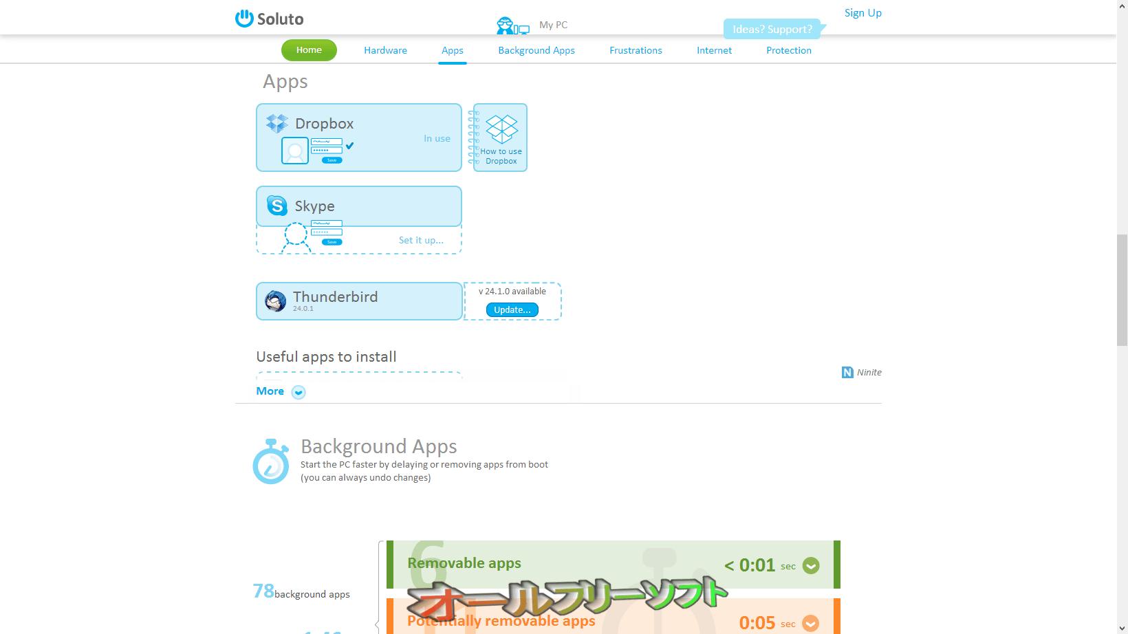 Soluto--Apps--オールフリーソフト