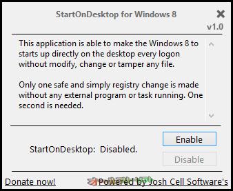 StartOnDesktop--起動時の画面--オールフリーソフト