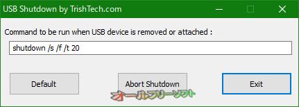 USB Shutdown--起動時の画面--オールフリーソフト
