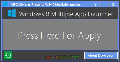 Windows 8 Multiple App Launcher--起動時の画面--オールフリーソフト
