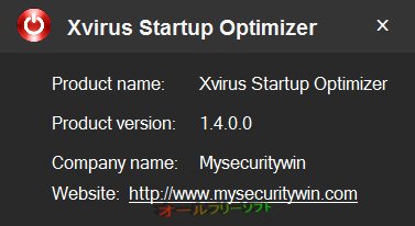 Xvirus Startup Optimizer--About面--オールフリーソフト