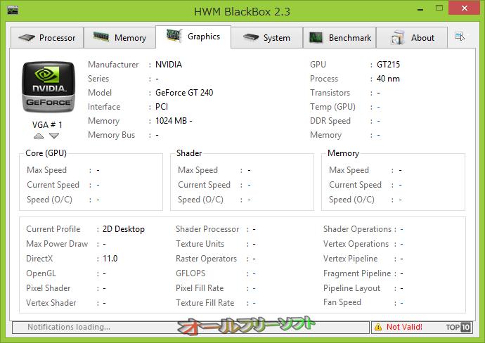 HWM BlackBox--Graphics--オールフリーソフト