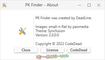 PK Finder--About--オールフリーソフト