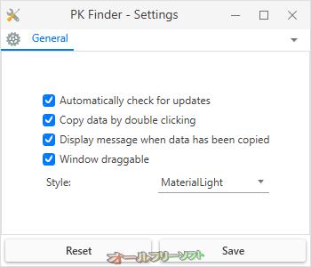 PK Finder--設定/General--オールフリーソフト