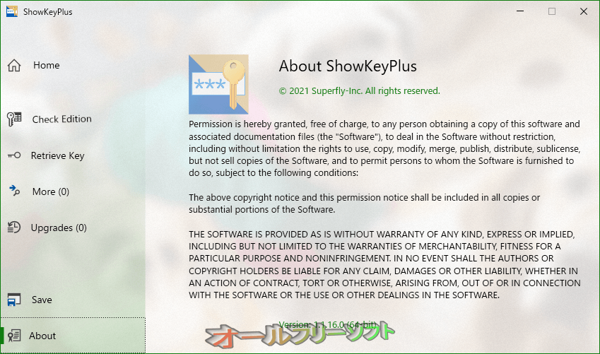ShowKeyPlus--About--オールフリーソフト