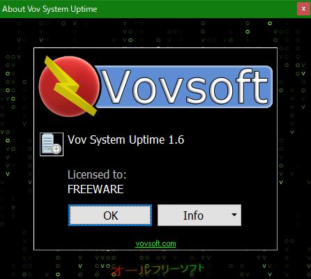 Vov System Uptime--About--オールフリーソフト