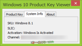 Windows 10 Product Key Viewer--System Info--�I�[���t���[�\�t�g