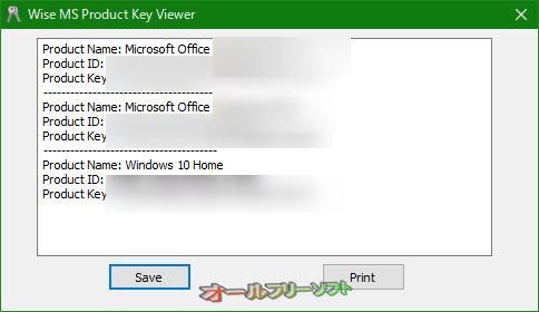 Wise Windows Key Finder--起動時の画面--オールフリーソフト