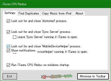iTunes CPU Redux--Settings--オールフリーソフト