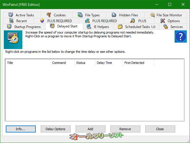 WinPatrol--Delayed Start--オールフリーソフト