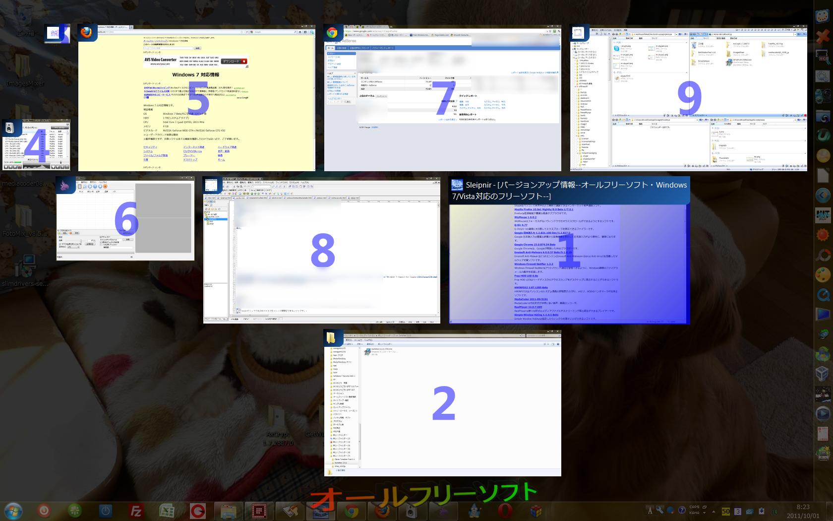 Switcher--Tile--オールフリーソフト