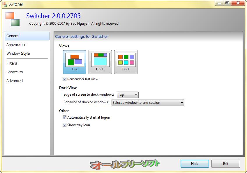 Switcher--設定--オールフリーソフト