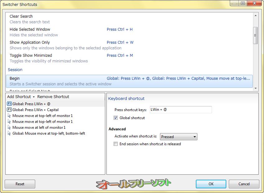 Switcher--ショートカットキーの設定--オールフリーソフト