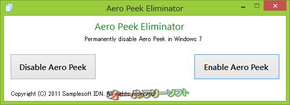 Windows 7 Aero Peek Eliminator--起動時の画面--オールフリーソフト