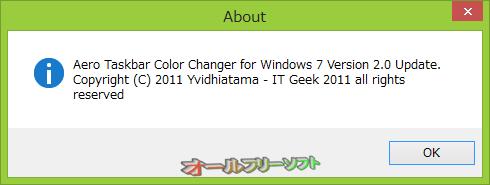 Aero Taskbar Color Changer--About--オールフリーソフト