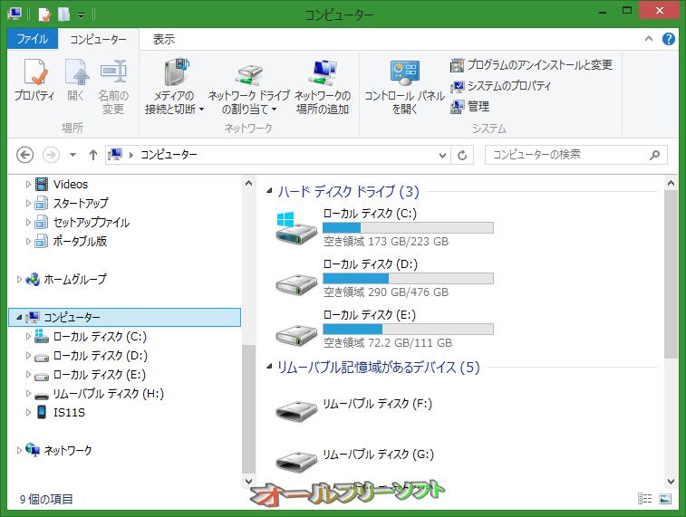 AeroWeather--温度中--オールフリーソフト