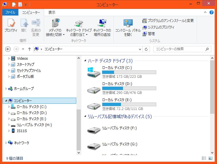 AeroWeather--温度低--オールフリーソフト