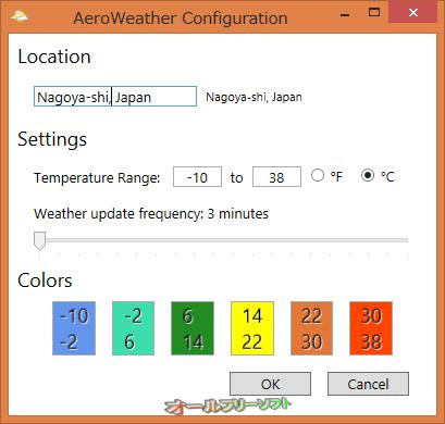 AeroWeather--設定(表示する色の段階を追加後)--オールフリーソフト