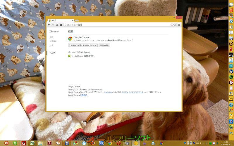 Aura--起動時の画面--オールフリーソフト