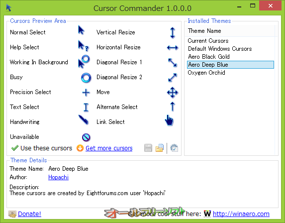 Cursor Commander--テーマを変更--オールフリーソフト