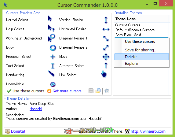 Cursor Commander--右クリックメニュー--オールフリーソフト