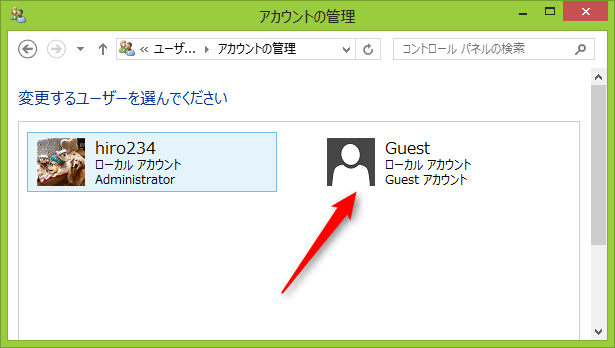 Default Accounts Picture Changer for Windows 8--オールフリーソフト