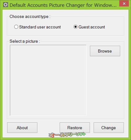 Default Accounts Picture Changer for Windows 8--起動時の画面--オールフリーソフト