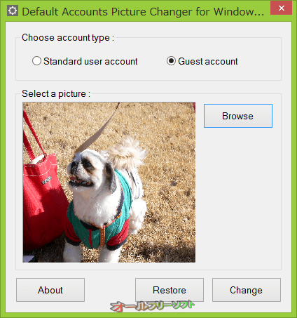 Default Accounts Picture Changer for Windows 8--画像選択後--オールフリーソフト