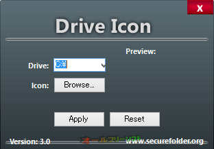 Drive Icon--起動時の画面--オールフリーソフト