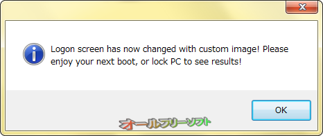 Easy Login Screen Changer--メッセージ--オールフリーソフト