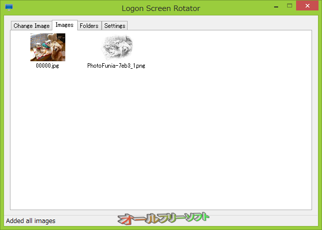 Logon Screen Rotator--Images--オールフリーソフト
