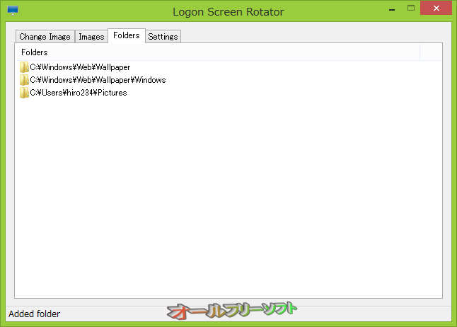 Logon Screen Rotator--Folders--オールフリーソフト