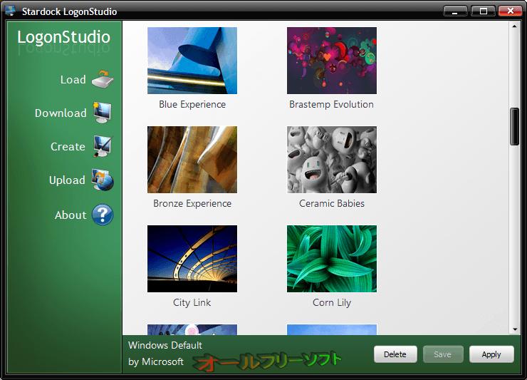 LogonStudio--起動時の画面--オールフリーソフト