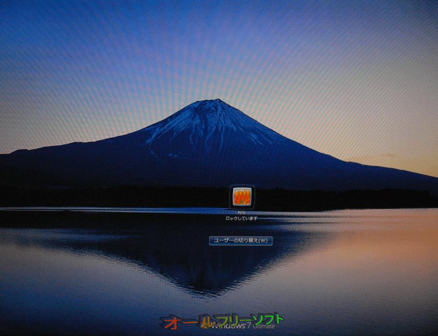 LogonStudio--変更したログオンテーマ--オールフリーソフト
