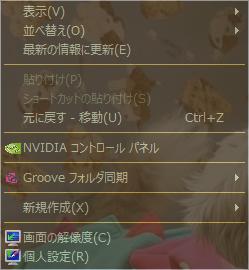 Moo0 透明メニュー--オールフリーソフト