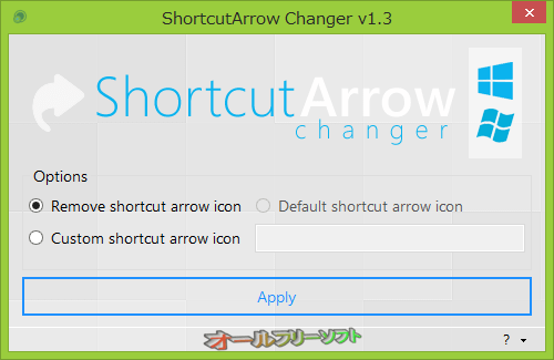 ShortcutArrow Changer--起動時の画面--オールフリーソフト