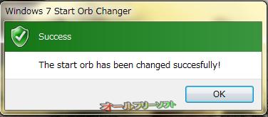 Windows 7 Start Orb Changer--変更が成功--オールフリーソフト