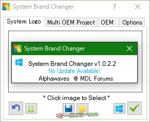 System Brand Changer--About--オールフリーソフト