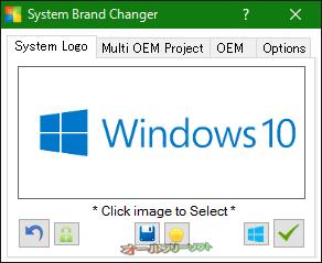 System Brand Changer--起動時の画面--オールフリーソフト