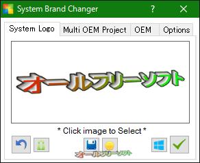 System Brand Changer--エディションロゴの変更--オールフリーソフト