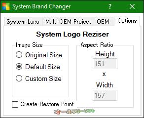 System Brand Changer--Options--オールフリーソフト
