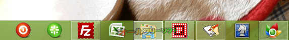 Taskbar Shadow--About--オールフリーソフト