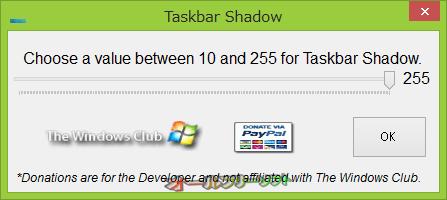 Taskbar Shadow--影の不透明度を設定--オールフリーソフト