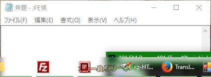 TranslucentTB--オールフリーソフト