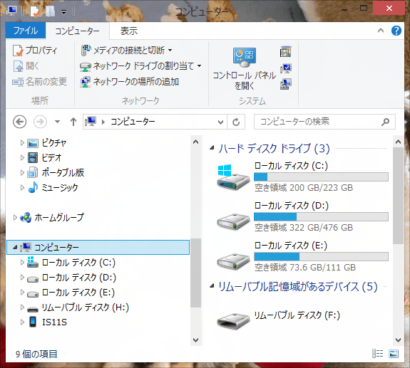 WinaeroGlass--オールフリーソフト