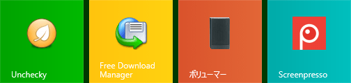Windows Tile Color Changer--オールフリーソフト