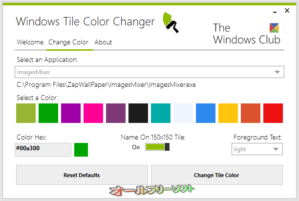Windows Tile Color Changer--Change Color--オールフリーソフト