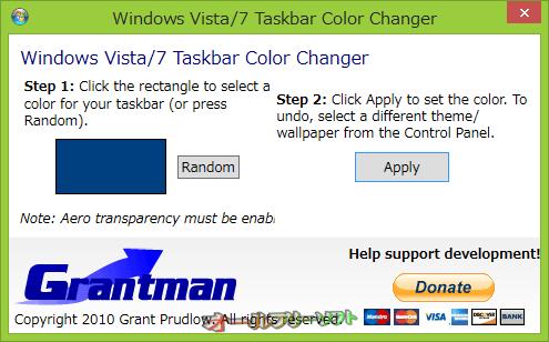 Windows Vista/7 Taskbar Color Changer--起動時の画面--オールフリーソフト